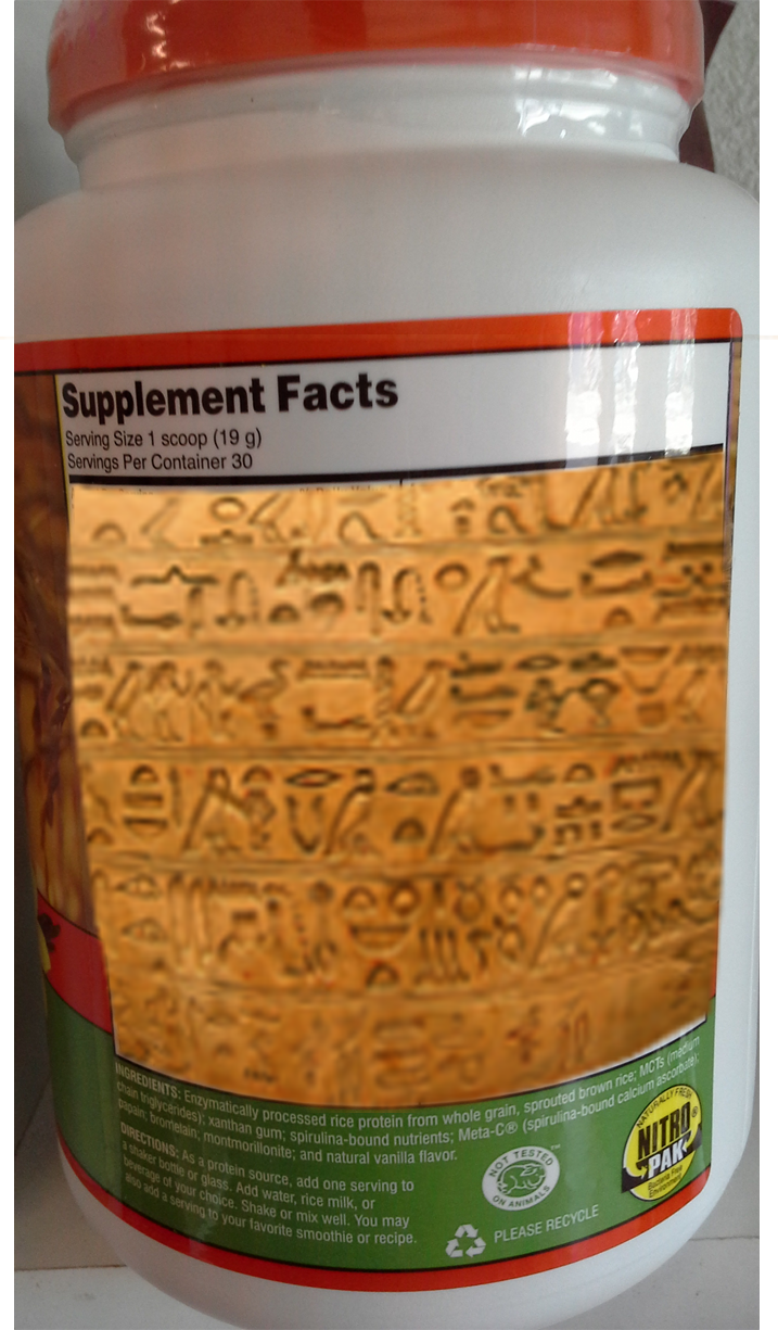 supplements dont work because they are hieroglyphs